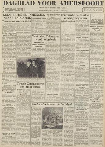 Dagblad voor Amersfoort 1947-03-10