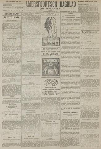 Amersfoortsch Dagblad / De Eemlander 1926-10-25