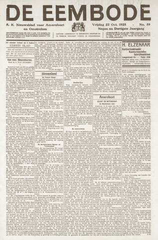 De Eembode 1925-10-23