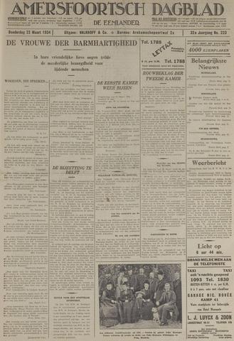 Amersfoortsch Dagblad / De Eemlander 1934-03-22
