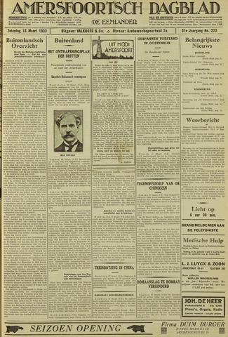Amersfoortsch Dagblad / De Eemlander 1933-03-18
