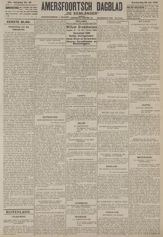 Amersfoortsch Dagblad / De Eemlander 1926-07-29