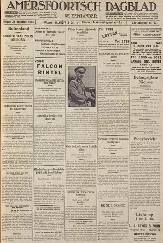 Amersfoortsch Dagblad / De Eemlander 1934-08-31