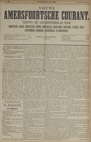 Nieuwe Amersfoortsche Courant 1884-07-23