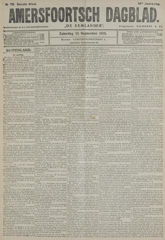 Amersfoortsch Dagblad / De Eemlander 1915-09-25