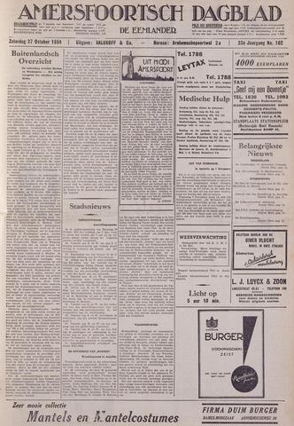 Amersfoortsch Dagblad / De Eemlander 1934-10-27