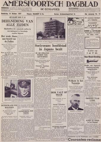 Amersfoortsch Dagblad / De Eemlander 1937-10-14