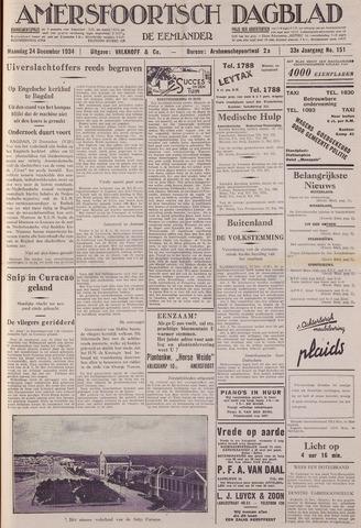 Amersfoortsch Dagblad / De Eemlander 1934-12-24