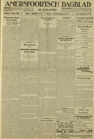 Amersfoortsch Dagblad / De Eemlander 1934-05-28