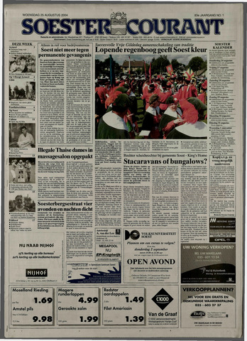 Soester Courant 2004-08-25