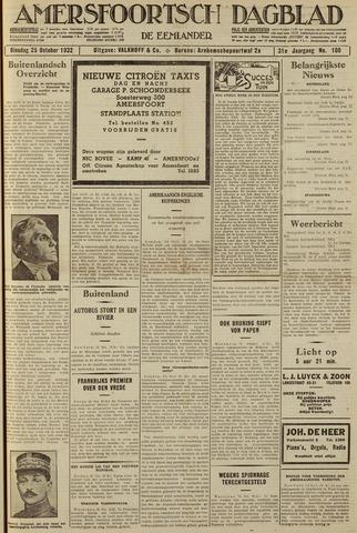 Amersfoortsch Dagblad / De Eemlander 1932-10-25
