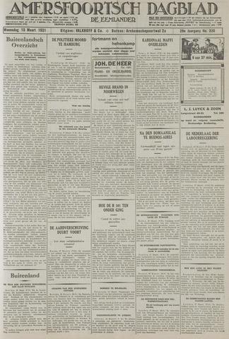 Amersfoortsch Dagblad / De Eemlander 1931-03-18