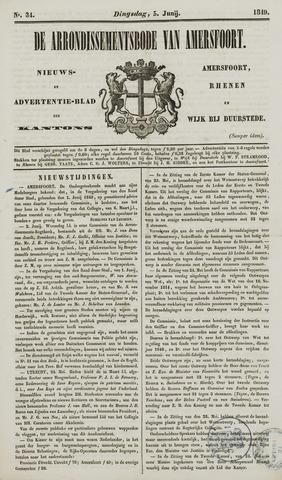 Arrondissementsbode van Amersfoort 1849-06-05