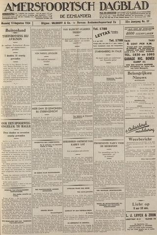 Amersfoortsch Dagblad / De Eemlander 1934-08-13