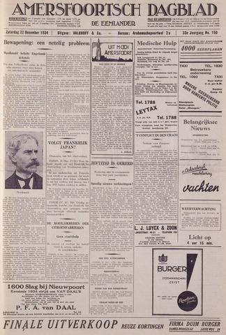 Amersfoortsch Dagblad / De Eemlander 1934-12-22
