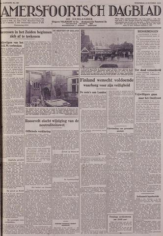 Amersfoortsch Dagblad / De Eemlander 1941-10-08