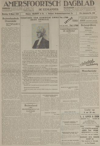 Amersfoortsch Dagblad / De Eemlander 1934-03-19