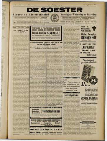 De Soester 1934-10-27