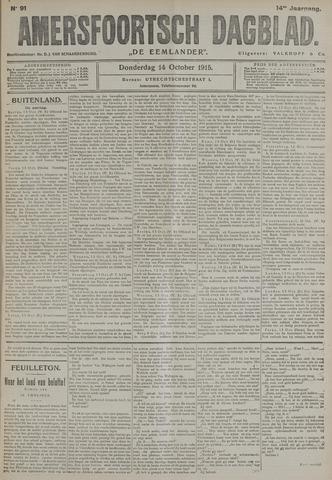 Amersfoortsch Dagblad / De Eemlander 1915-10-14