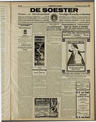 De Soester 1931-10-10