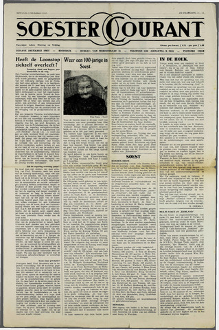 Soester Courant 1951-10-02