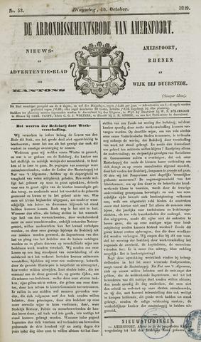Arrondissementsbode van Amersfoort 1849-10-16