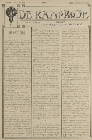 De Kampbode 1917-10-28