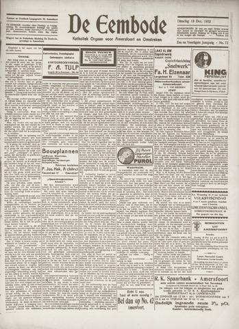De Eembode 1932-12-13