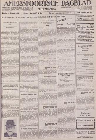 Amersfoortsch Dagblad / De Eemlander 1934-10-16
