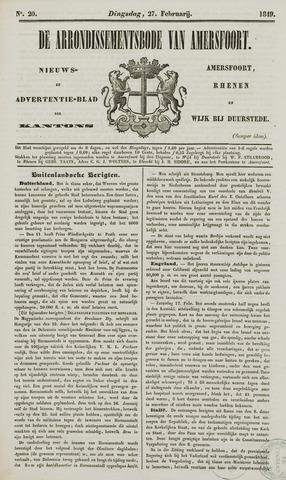 Arrondissementsbode van Amersfoort 1849-02-27