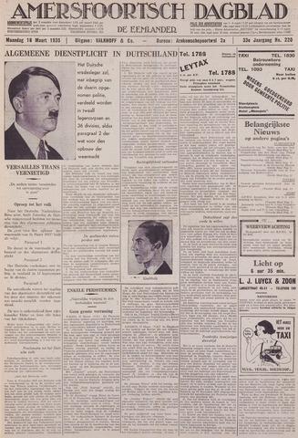 Amersfoortsch Dagblad / De Eemlander 1935-03-18