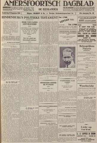 Amersfoortsch Dagblad / De Eemlander 1934-08-16