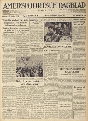 Amersfoortsch Dagblad / De Eemlander 1940-10-17