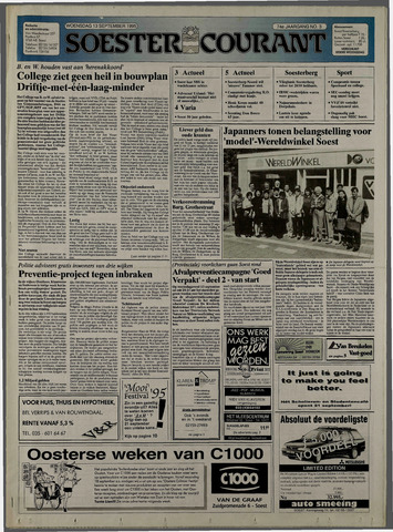 Soester Courant 1995-09-13