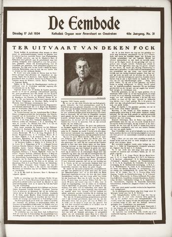 De Eembode 1934-07-17