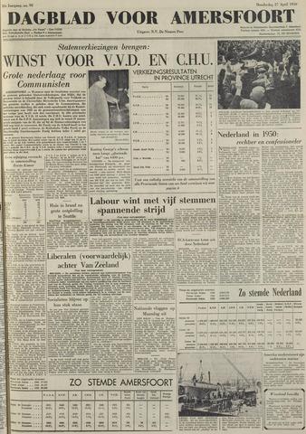 Dagblad voor Amersfoort 1950-04-27