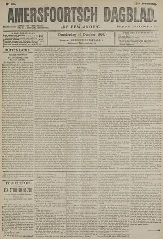 Amersfoortsch Dagblad / De Eemlander 1916-10-19