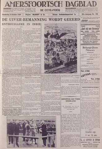 Amersfoortsch Dagblad / De Eemlander 1934-10-25