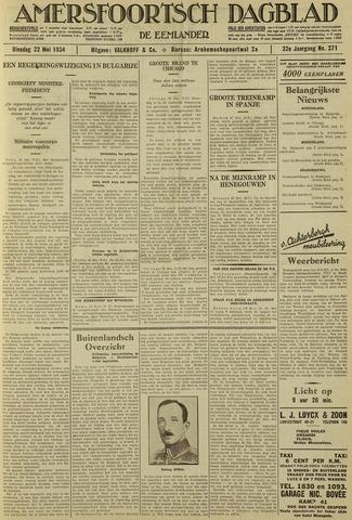 Amersfoortsch Dagblad / De Eemlander 1934-05-22
