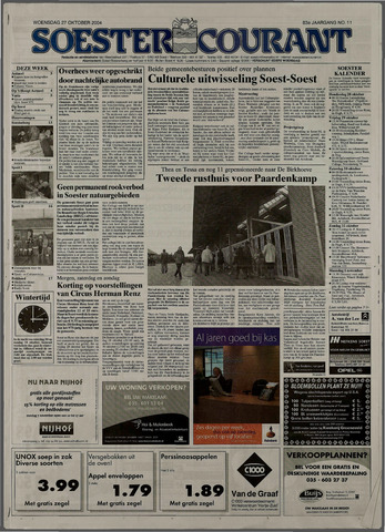 Soester Courant 2004-10-27