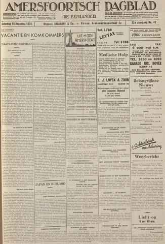 Amersfoortsch Dagblad / De Eemlander 1934-08-18