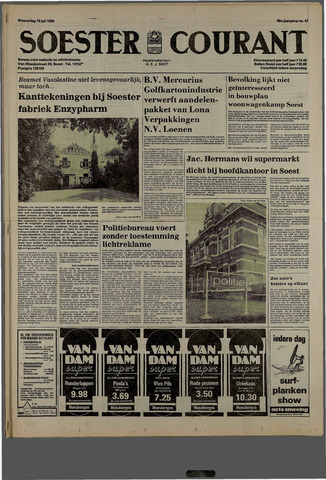 Soester Courant 1980-07-16