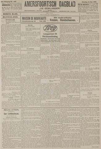 Amersfoortsch Dagblad / De Eemlander 1926-05-18