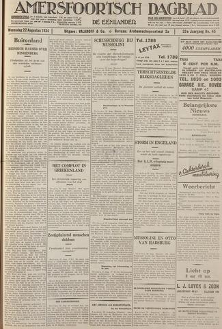 Amersfoortsch Dagblad / De Eemlander 1934-08-22