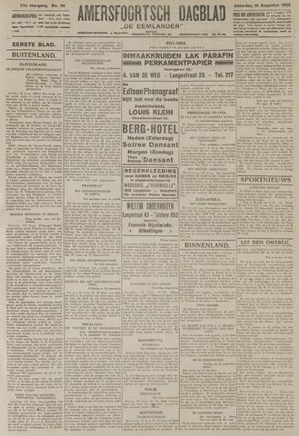 Amersfoortsch Dagblad / De Eemlander 1925-08-15