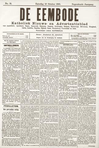 De Eembode 1905-10-28