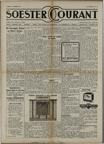 Soester Courant 1955-10-14