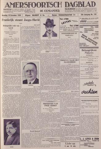 Amersfoortsch Dagblad / De Eemlander 1934-12-10