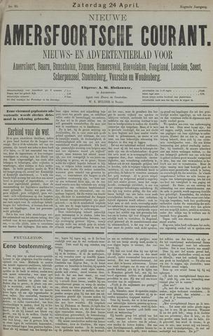 Nieuwe Amersfoortsche Courant 1880-04-24