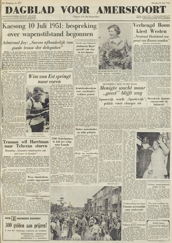 Dagblad voor Amersfoort 1951-07-10